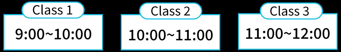 毎週日曜日、時間は8時45分〜9時50分・9時45分〜10時50分・10時45分〜11時50分